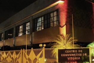 Centro-de-Convenções-Vitória-1024x768